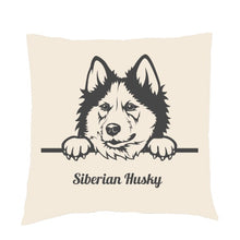 Personalised or Non-Personalised Siberian Husky Cushion