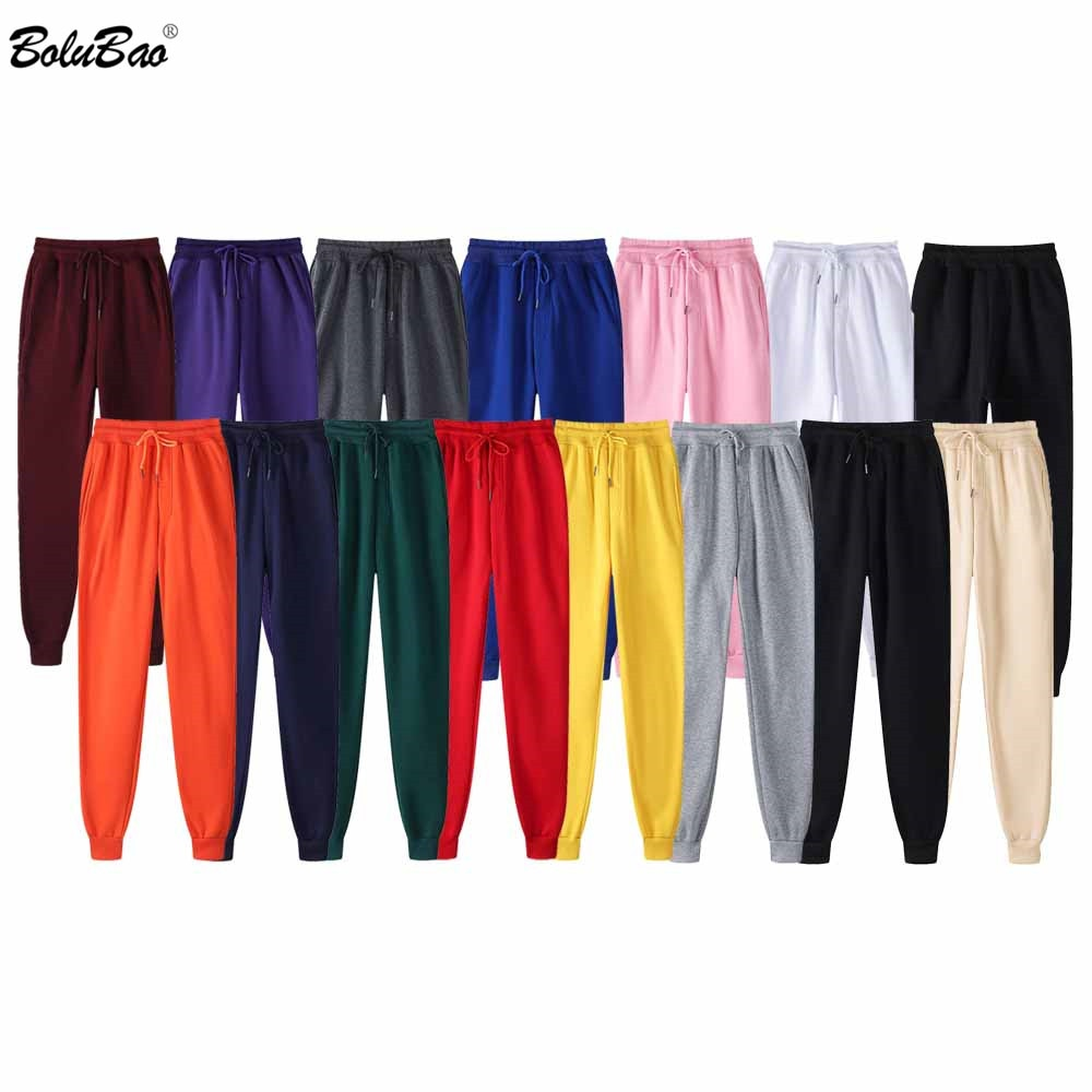 BOLUBAO New Solid Color Casual Pants Men Brand Men's Fashion Drawstring Full Length Pants Slim Harajuku Style Pencil Pants Male