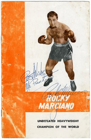 "Rocky Marciano Signed ""Best Wishes Mr. President"" Promotional Brochure"