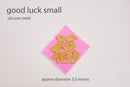 sil good luck small (fu)