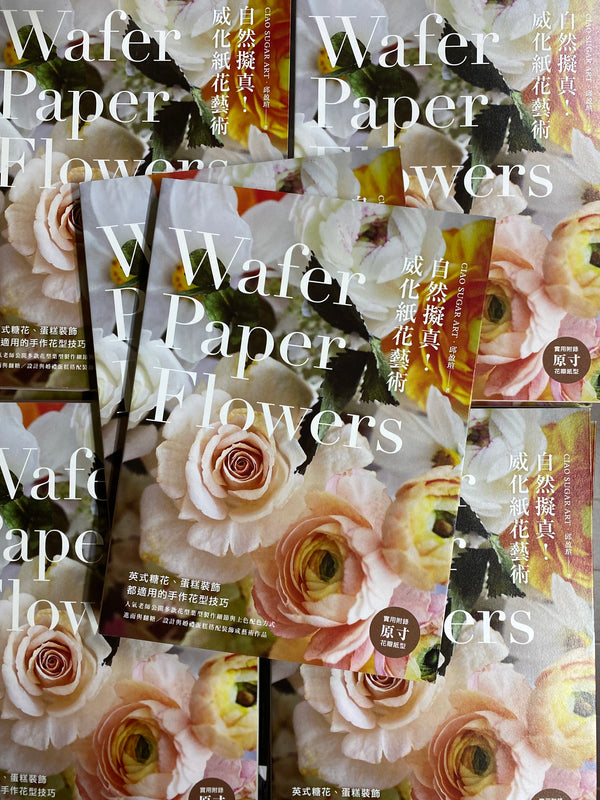 Wafer paper flowers, ciao sugar (in chinese)