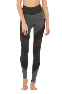Alo Yoga SMALL High-Waist Seamless Lift Legging - Anthracite Heather