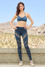 Load image into Gallery viewer, Alo Yoga High-Waist Seamless Radiance Legging - Indigo