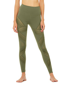 Alo Yoga Ultimate High-Waist Legging - Jungle