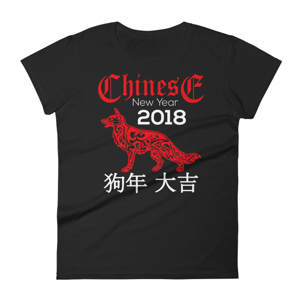 Women's short sleeve t-shirt for Chinese New Year 2018 - Year of the Dog