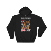 Hooded Sweatshirt for Chinese New Year 2018 - Year of the GERMAN SHEPHERD