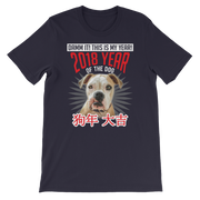 Short-Sleeve T-Shirt for Chinese New Year 2018 - Year of the CUTE Dog