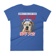 Women's short sleeve t-shirt for Chinese New Year 2018 - Year of the CUTE Dog