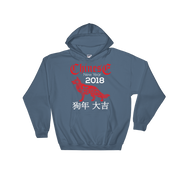 Hooded Sweatshirt for Chinese New Year 2018 - Year of the Dog