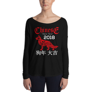 Ladies' Long Sleeve Tee - for Chinese New Year 2018 - Year of the Dog