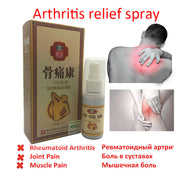 Chinese Herbal Medicine Joint Pain Ointment