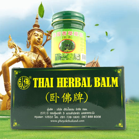 Thai Herbal Tiger Green Balm
