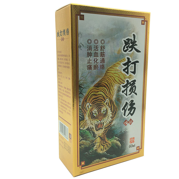 Chinese Medicine ZB Pain Relief Spray