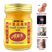 Thai Herbal Active Analgesic Ointment