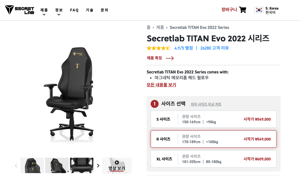 secret lab co chairs localized shopify storefront example