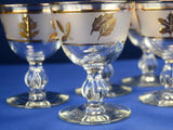8 Gold Leaf Stemware Glasses Golden Foliage Mid Century Cocktail Frosted Glassware - ChaseyBlueVintage