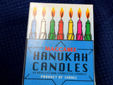 120 Menorah Candles Judaica Chanukah Hanukkah Shalom Dripless Smokeless - ChaseyBlueVintage