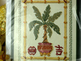 Counted Cross Stitch Kit New Asian Palm Tree 8 X 10 Unopened - ChaseyBlueVintage