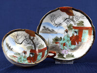 Vintage Asian Cup and Saucer Hand Painted Rural Asian Countryside Collectible Fine Bone China Chaseybluevintage