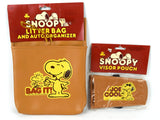 Vintage Snoopy Litter Bag Auto Organizer and Visor Pouch for Car Automotive Accessories New Factory Sealed - Chaseybluevintage