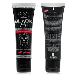 Professional Strength Blackhead Removal & Facial Cleansers Mask