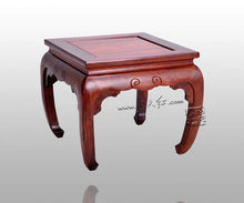 Chinese Rosewood Accent End Table