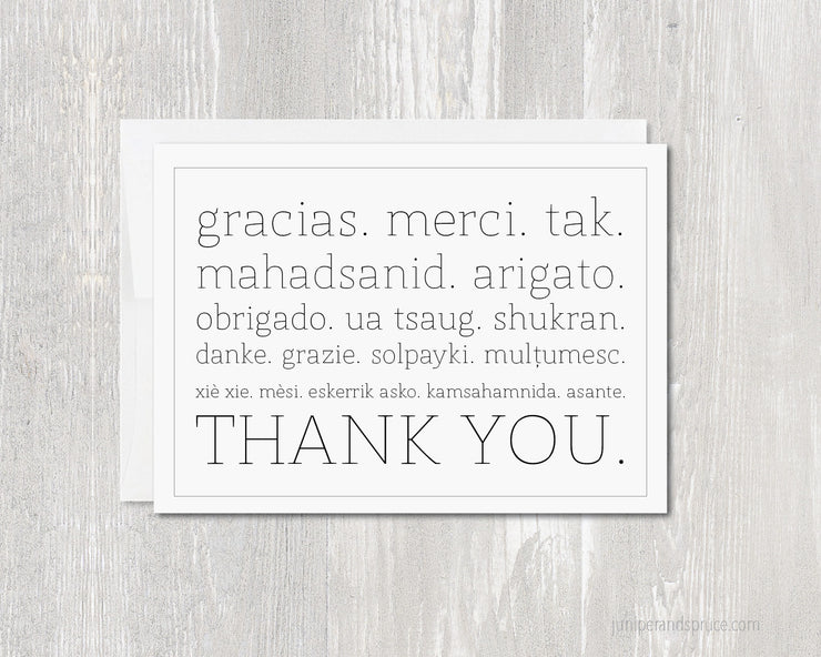 Greeting Card - Gracias Merci Thank You