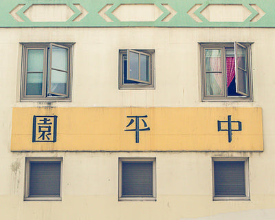 China Town Photography | San Francisco Wall Art