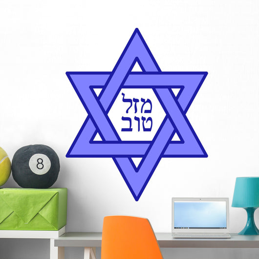 "Vector Star of David and Hebrew words for ""Congratulations"" Wall Decal"
