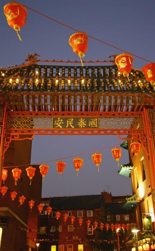 Red Lanterns And Gate On Gerrard Street In Chinatown London Wall Mural