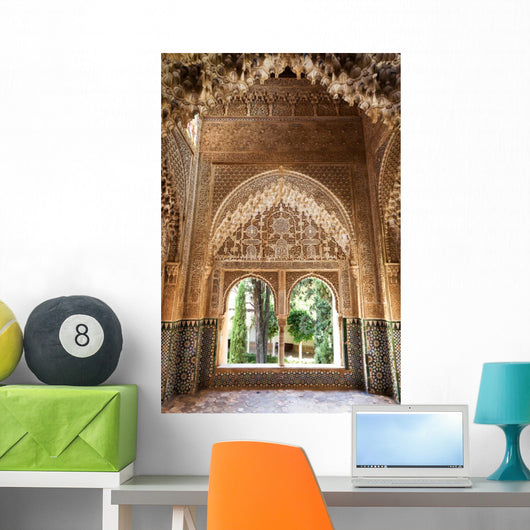 Alhambra Granada Observation Point Wall Decal