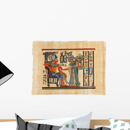 Modern Egyptian Parchment Copy