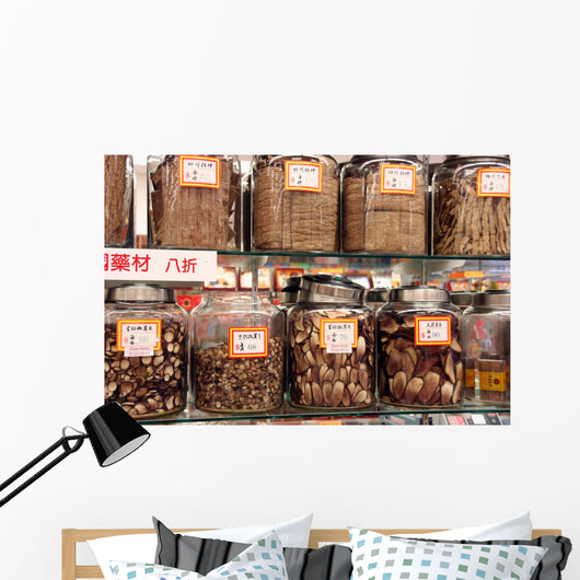 Chinese medicine Wall Mural