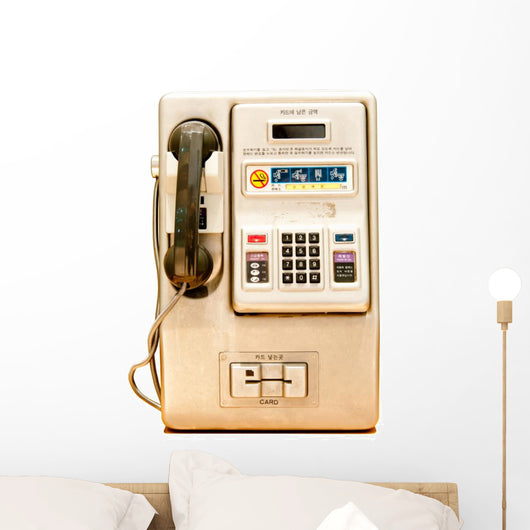 Public Telephone Wall Decal