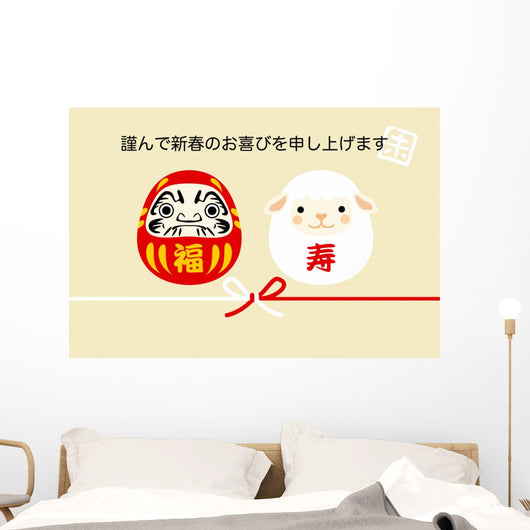 ?????????????? Wall Decal