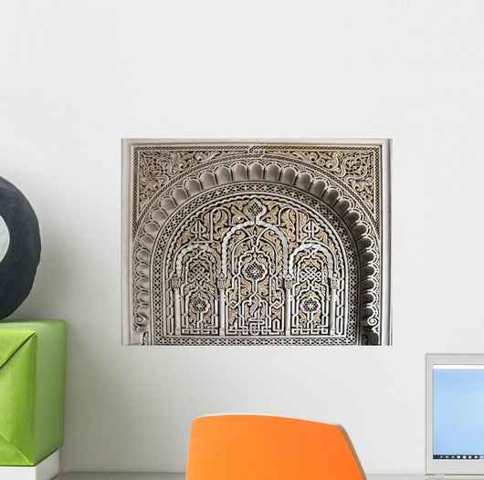 arabic ornament Wall Mural