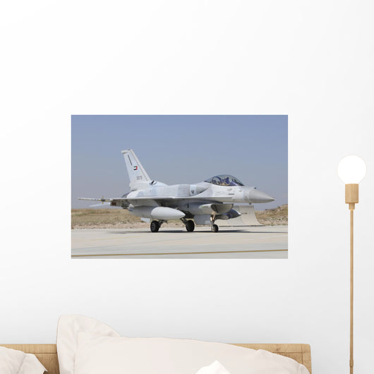 United Arab Emirates Air Grounded Wall Decal