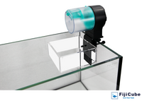 Fiji Cube Feeder Ring (with Automatic Feeder Option)
