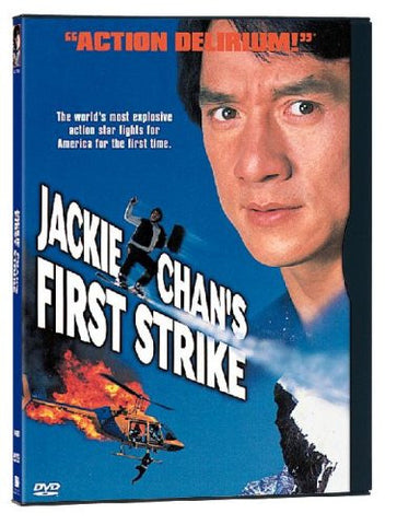Jackie Chan's First Strike (1997) (DVD / Movie) Pre-Owned: Disc(s) and Case