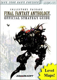 Final Fantasy Anthology (Official BradyGames Strategy Guide) Pre-Owned