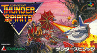 Thunder Spirits (Super Famicom) Pre-Owned: Cartridge Only - SHVC-TH