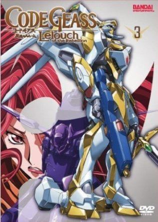 Code Geass: Lelouch of the Rebellion, Volume Three (2008) (DVD / Anime) NEW
