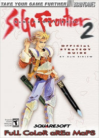 Saga Frontier 2 (Official BradyGames Strategy Guide) Pre-Owned
