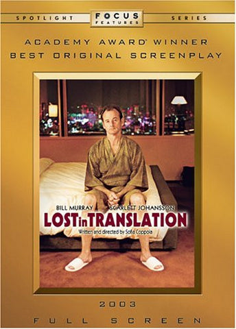 Lost in Translation (2003) (DVD / Movie) Pre-Owned: Disc(s) and Case