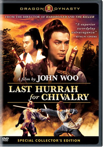 Last Hurrah for Chivalry (DVD) Pre-Owned