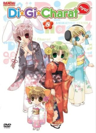 Di Gi Charat Nyo!, Vol. 8 (DVD / Anime) NEW