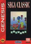 Columns (Sega Genesis) Pre-Owned: Game, Manual, and Case