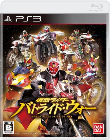 Kamen Rider Batoraido War (Playstation 3 / PS3) Pre-Owned: Game, Manual, and Case