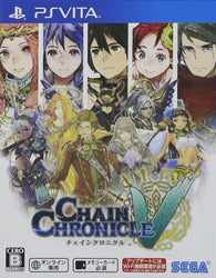 Chain Chronicle V (PS Vita / Import) NEW