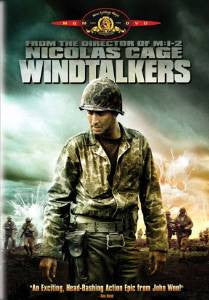 Windtalkers (2002) (DVD Movie) Pre-Owned: Disc(s) and Case